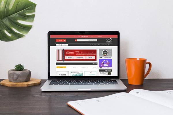 سایت آموزشی و فروشگاه فایل