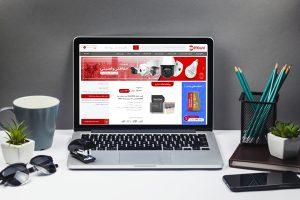 سایت فروشگاه اینترنتی شبیه دیجی کالا